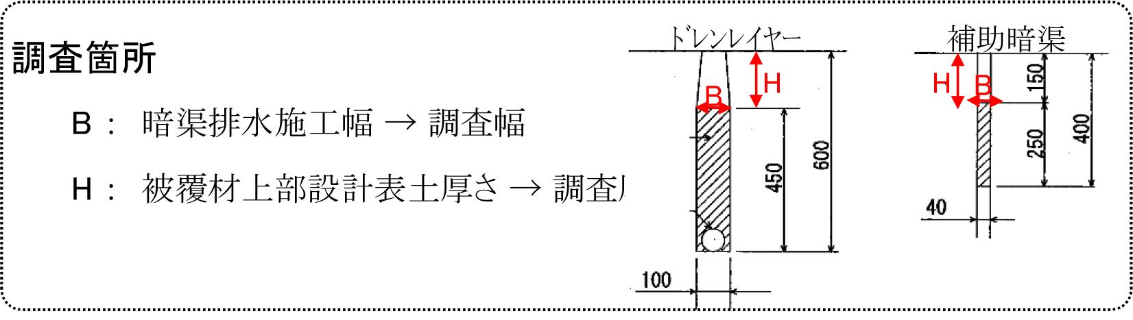 INKkouhouCIMG01