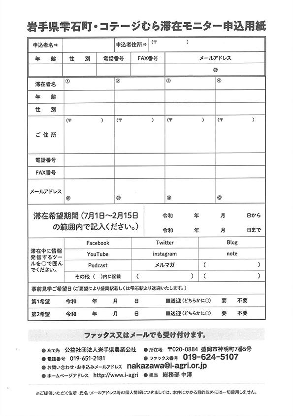 INKyorimitiIMG04