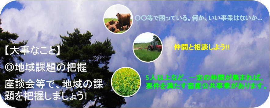 chikusan5[1]